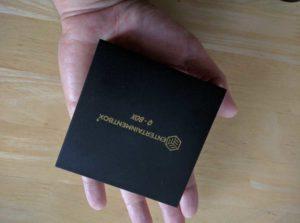 Q Box compact design